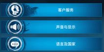 狂野飙车极限越野中文版下载 汉化版下载地址