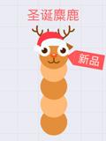 贪吃蛇大作战圣诞麋鹿