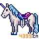 泰拉瑞亚独角兽坐骑怎么得 1.3版独角兽坐骑ID与获得方法介绍