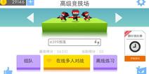 弓箭手大作战中文汉化版下载