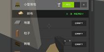 僵尸生存大战这么调中文 怎么更改语言