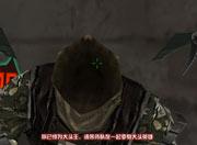 生死狙击游戏截图-无头怪物