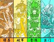 西普大陆玩家手绘 七彩战队