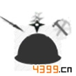 弓箭手大作战防御头盔技能介绍 提升角色防御力