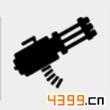 弓箭手大作战机枪手技能属性介绍 连射武器疯狂攻击