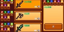 像素生存者2火山长剑与地狱剑买哪个好 每周话题讨论第七期