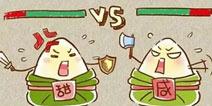 像素生存者2甜粽子和咸粽子的选择 每周话题讨论第八期端午特辑