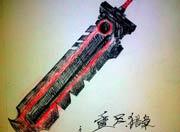 生死狙击玩家手绘-自创重尺猎枭