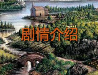 锈湖根源剧情解析 Rusty Lake:Roots故事主线是什么