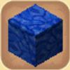 迷你世界蓝晶矿石