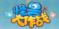 <font color='#333333'>【礼包】《怪兽大作战》鱼干、金豆,免费领!</font>