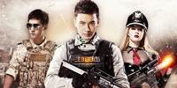 【礼包】《生死狙击手游》防弹头盔、C4工具钳免费领!