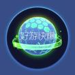 球球大作战盖亚之盾怎么得 盖亚之盾光环图鉴