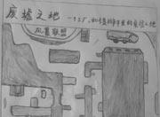 生死狙击玩家手绘-自创地图废墟之地