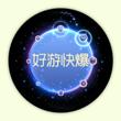 球球大作战星图光环怎么得 星图光环怎么样