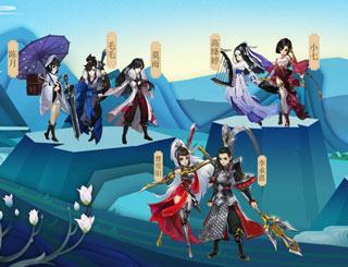 剑网3:指尖江湖ios版12月下旬开测 经典世界背景与人物模型曝光