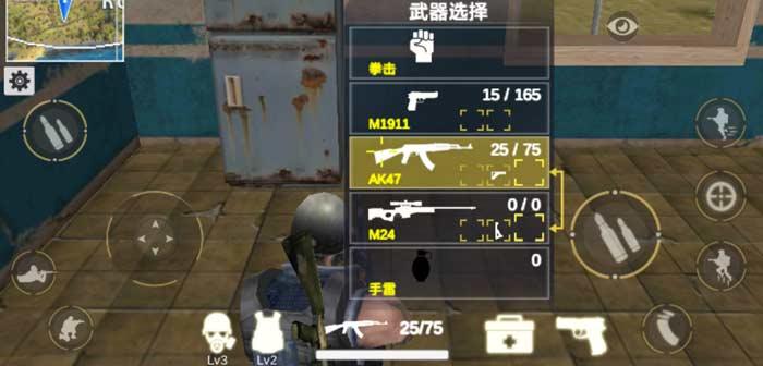 绝地王者-勇士63哪一个武器最好 各阶段武器使用推荐