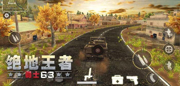绝地王者-勇士63怎么开车 开车方法介绍