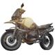 绝地求生刺激战场摩托车