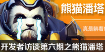 枪火战神开发者访谈第六期:熊猫潘塔将得到加强