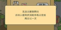 <font color='#FF0000'>青蛙旅行蜗牛梅梅的传单收不到怎么办 收不到邮件怎么办</font>