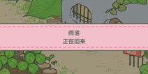 <font color='#FF0000'>青蛙旅行怎么将日文改成中文 怎么更改游戏语言</font>