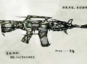 生死狙击M4A1黑魔