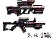 生死狙击自创武器