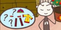 史上最坑爹的游戏16第5关攻略 关卡通关攻略详解