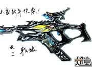 生死狙击玩家手绘-自创武器圣龙