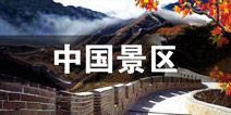旅行青蛙中国景区预测 旅行青蛙中国版或将上架