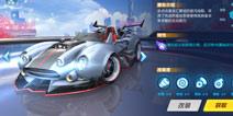 QQ飞车手游银河战舰怎么样 银河战舰驾驶体验分享