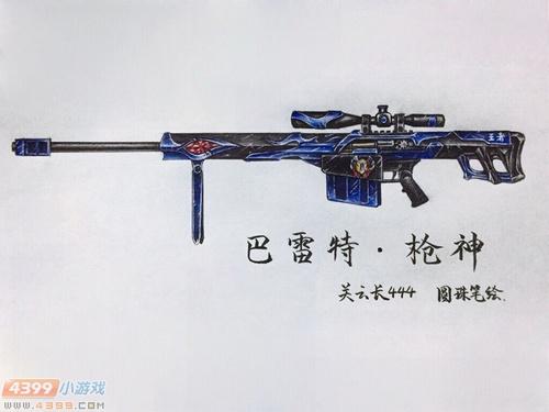 生死狙击巴雷特-枪神