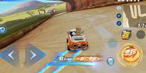 QQ飞车手游双喷技巧攻略 怎么运用双喷小技巧