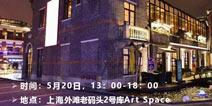 【周年庆】奇迹暖暖520蜕变之旅活动 火热报名中