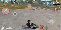 绝地求生刺激战场漂移换弹bug怎么卡 漂移换弹bug教程