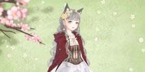 【活动】奇迹暖暖大喵限时制衣 公主级双倍开启
