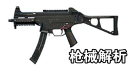 绝地求生刺激战场UMP9枪械解析 步枪的最佳替身