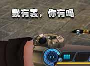 生死狙击游戏截图-看一下手表是否好吃饭了