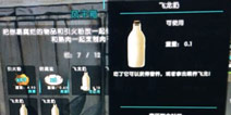 方舟生存进化龙奶代码 方舟手游进化龙奶怎么获得