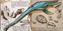 方舟生存进化蛇颈龙吃什么 方舟手游蛇颈龙属性介绍