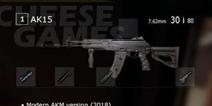 绝地求生刺激战场AK15怎么样 新武器AK15性能介绍