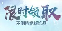 6月27日登陆游戏 绝版称号免费得福利尽在狐妖小红娘手游