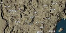 绝地求生刺激战场沙漠隐藏富饶野区大盘点