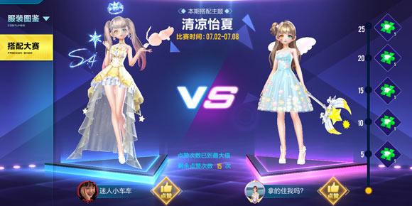 QQ飞车手游搭配大赛怎么玩 搭配大赛高分技巧
