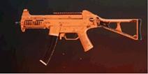 绝地求生刺激战场UMP9赤橙皮肤怎么得 刺激战场枪械皮肤大全