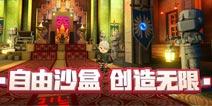 传送门骑士安卓版预售即将开启 8月上线指日可期