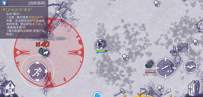阿瑞斯病毒爆炸甲虫怎么打 爆炸甲虫无伤打法