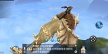 斗破苍穹手游飞行斗技系统介绍 游戏玩法介绍