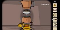 逃离方块悖论咖啡怎么做 方块逃脱悖论煮咖啡